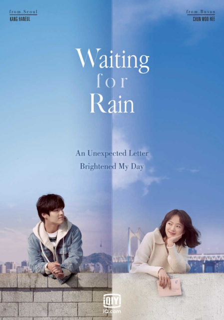 """Watch """"Waiting for Rain"""" in iQiyi this August 2021."""
