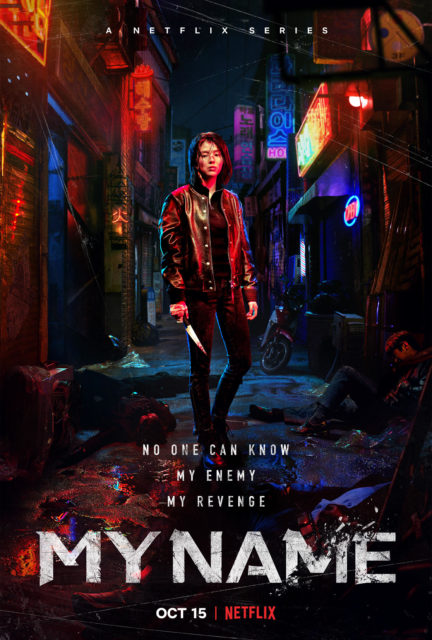 """Han So-hee in the teaser poster of the Netflix series """"My Name"""""""