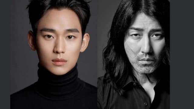 Viu Announces 'One Ordinary Day' Starring Kim Soo-hyun, Cha Seung-won
