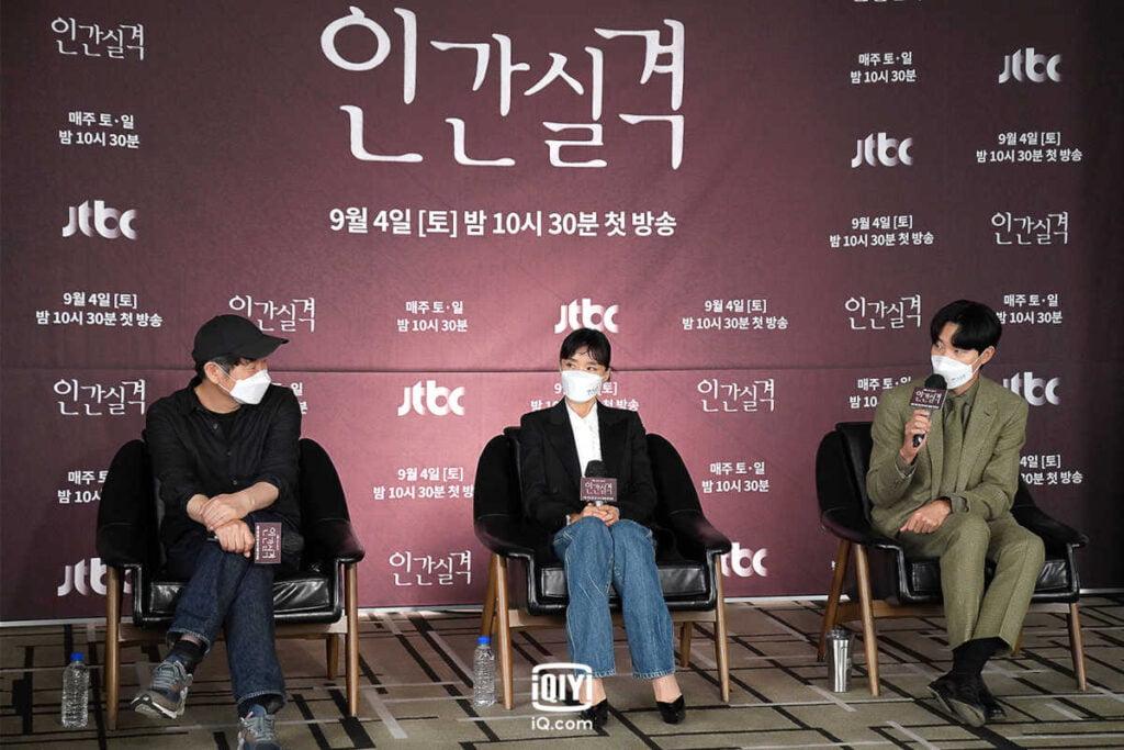 "Hur Jin-ho, Jeon Do-yeon, and Ryu Jun-yeol at the press event for iQiyI original ""Lost."""